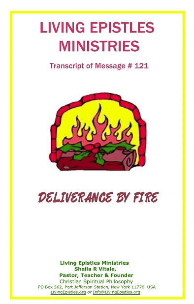 Deliverence By Fire.Lem.121 Cover