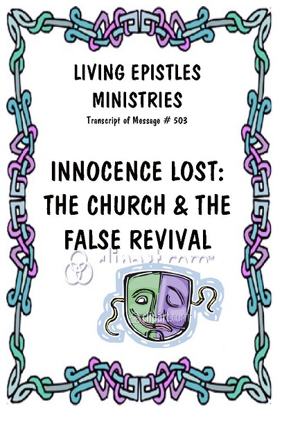 Innocence Lost 503 Cover