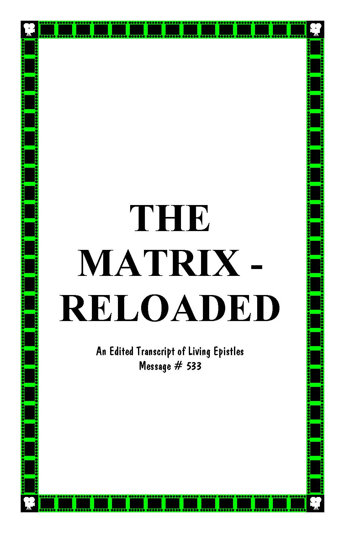 MATRIX RELOADED 533 LEM BOOK COVER 030116