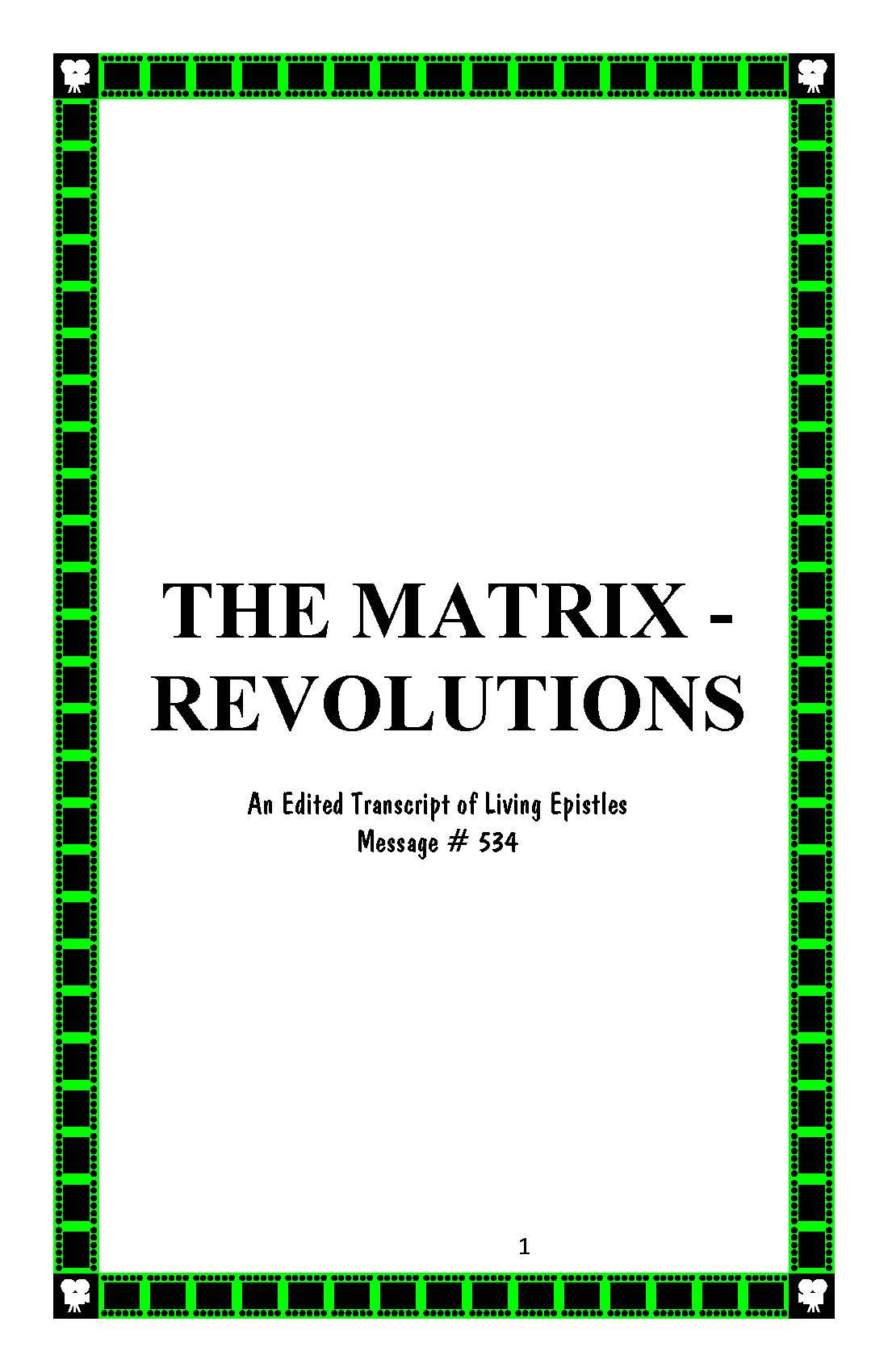 MATRIX REVOLUTIONS 534 LEM BOOK COVER 030116
